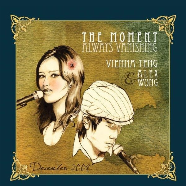The Moment Always Vanishing: Vienna Teng and Alex Wong CD