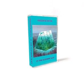 In the Rainbow Rain Cassette
