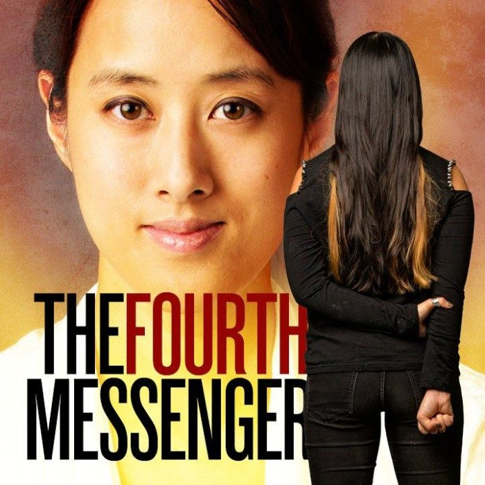 The Fourth Messenger CD