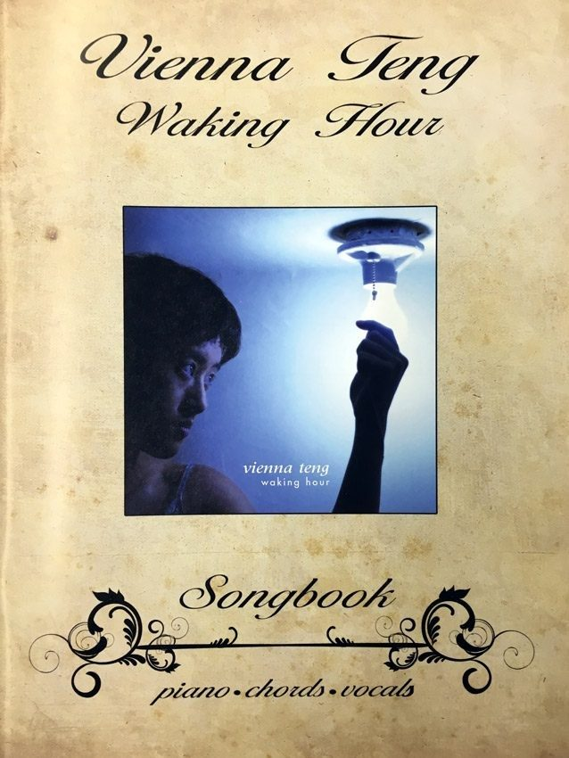 Waking Hour Songbook